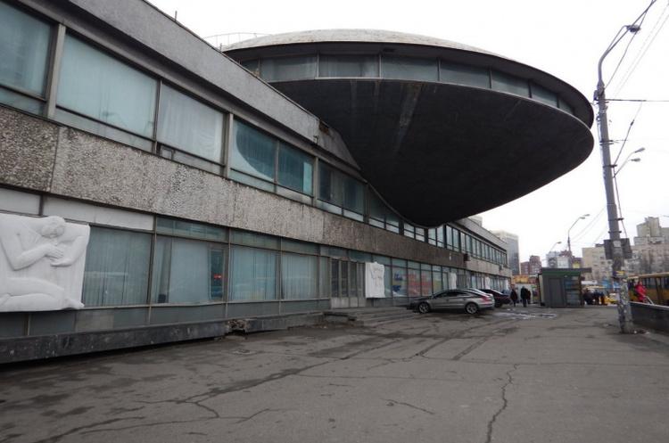 Проект реставрації «Тарілки» на Либідській в Києві оцінили в $836 000