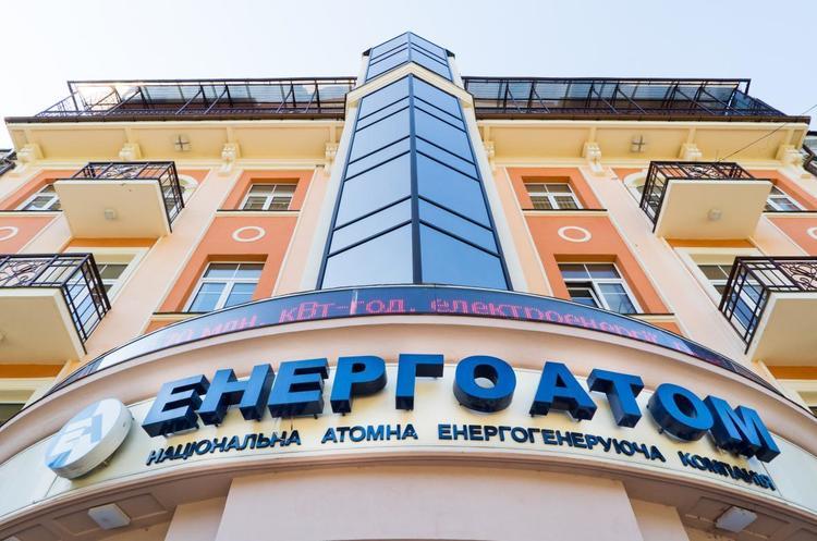АМКУ відмовив «Енергоатому» у розслідуванні формули «Роттердам+»