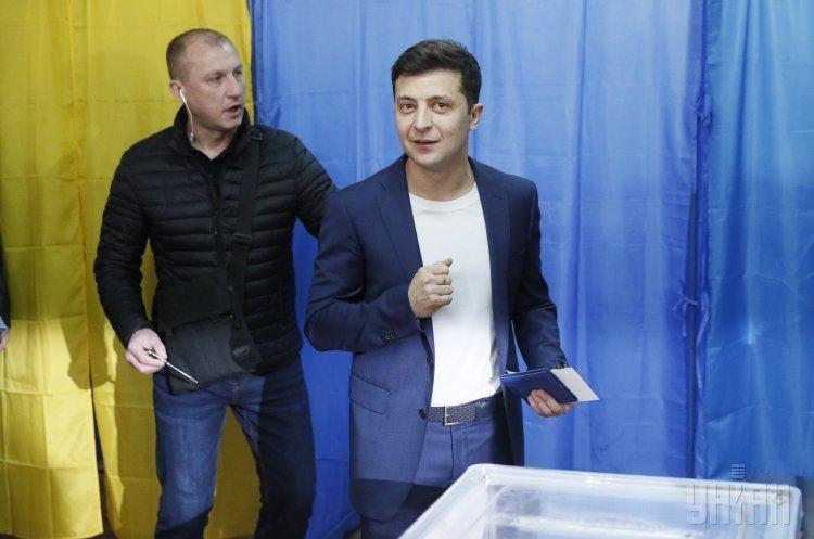 Передвиборчий фонд Володимира Зеленського