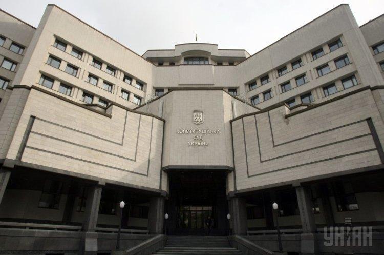 Оновлено: Судді КС відправили у відставку голову Конституційного суду