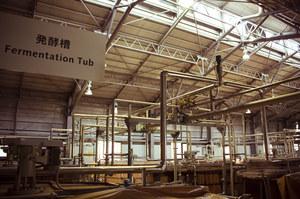 На Львівщині збудують завод з виробництва біодобавок за півмільярда гривень