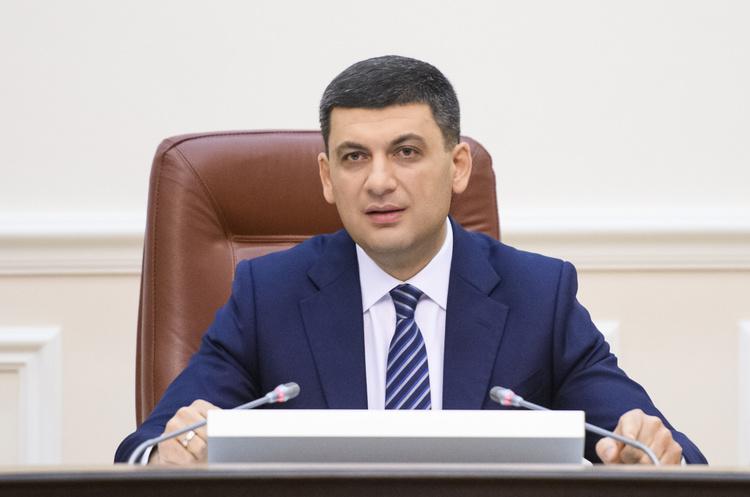 Протягом 10 днів потрібно завершити переговори з аудиторами й розпочати аудит «Укроборонпрому» – Гройсман