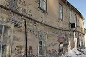 Застаріле житло в Україні будуть реконструювати за новими правилами