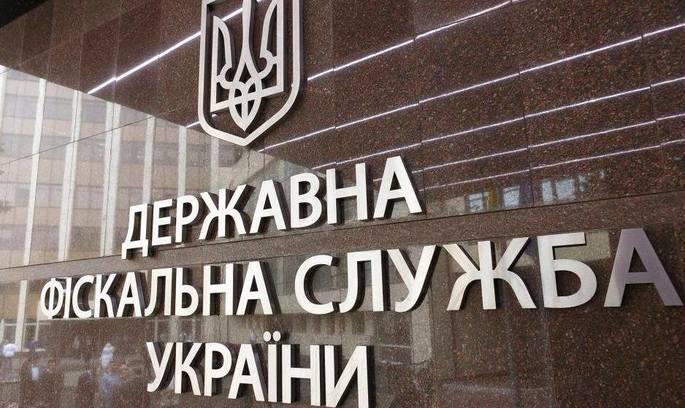 Верланов прагне перевести обслуговування платників податків в онлайн
