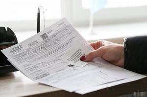 Монетизація пільг на оплату житлово-комунальних послуг стартує 1 жовтня