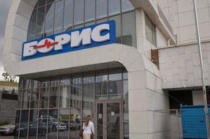 АМКУ дозволив злиття клінік «Добробут» та «Борис»