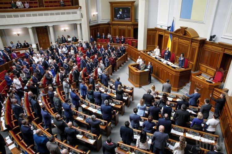 Верховна Рада має сформувати нову коаліцію протягом 30 днів (ОНОВЛЕНО)