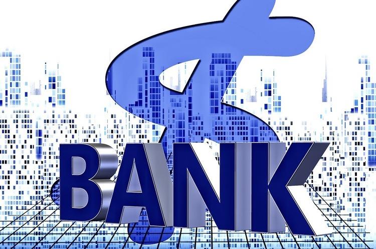 Фонд гарантування виплатив вкладникам банків-банкрутів 45 млн грн у квітні