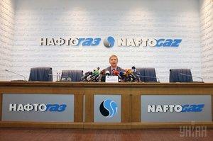 Світовий банк підтримав план Кабміну щодо розділення «Нафтогазу» за моделлю OU