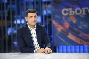 Кабмін направив на монетизацію субсидій 5,7 млрд грн – Гройсман
