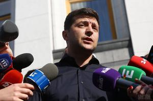 Команда Зеленського повідомила про три локації в день інавгурації