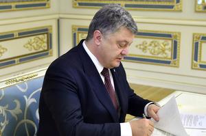 Порошенко звільнив главу адміністрації президента