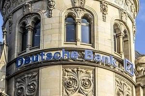 Deutsche Bank не дозволив провести розслідування транзакцій Трампа і Кушнера – NYTimes