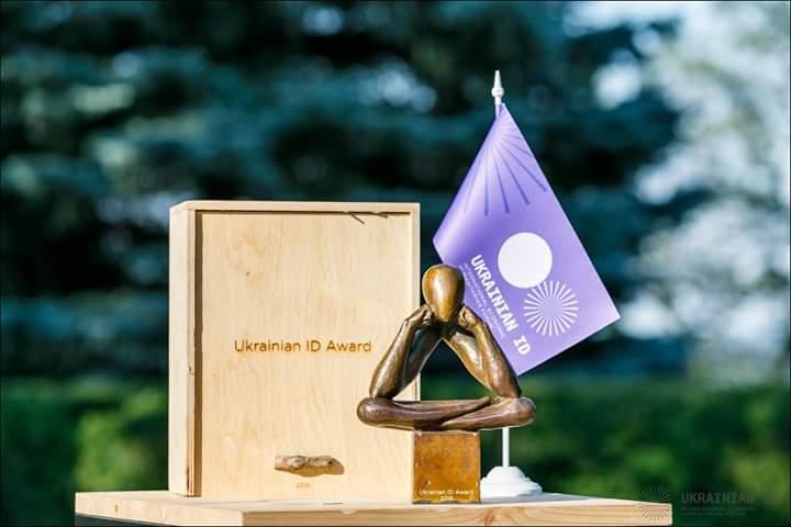 «Український Давос» нагородить лауреатів щорічної премії Ukrainian ID Awards вже 7 червня
