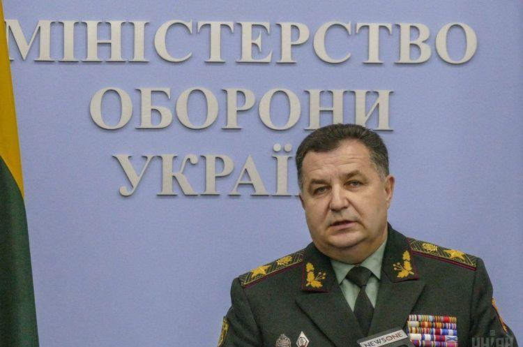 Міністр оборони Полторак повідомив Зеленського про бажання піти у відставку