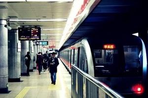 У Китаї з'явилося метро з мережею 5G