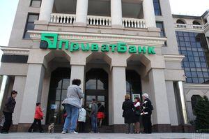 ПриватБанк отримав 7 млрд грн прибутку в l кварталі