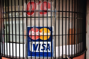 Влада Венесуели планує відмовитися від платіжних систем Visa, Mastercard та Maestro