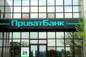 НБУ має надати суду на вимогу Коломойського дані щодо рефінансування ПриватБанку за 17 років
