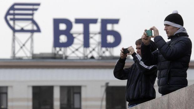 Фонд гарантування виставить на продаж активи банків-банкрутів на 3 млрд грн