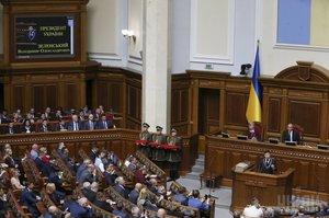 Заява Зеленського про розпуск Верховної Ради не є великим сюрпризом для бізнес-спільноти – EBA