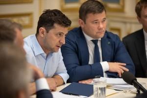Зеленський призначив позачергові парламентські вибори на 21 липня 2019 року