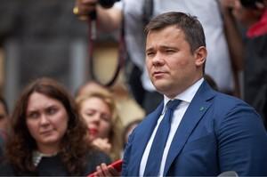 Новий глава АП розповів про розпуск ВР, тарифи на газ та референдум про діалог з РФ