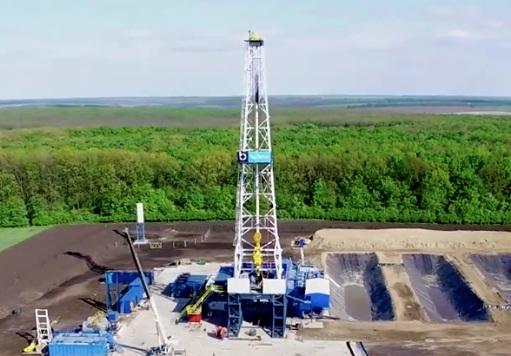 Burisma має намір збудувати на Харківщині завод з виробництва скрапленого газу за $25 млн