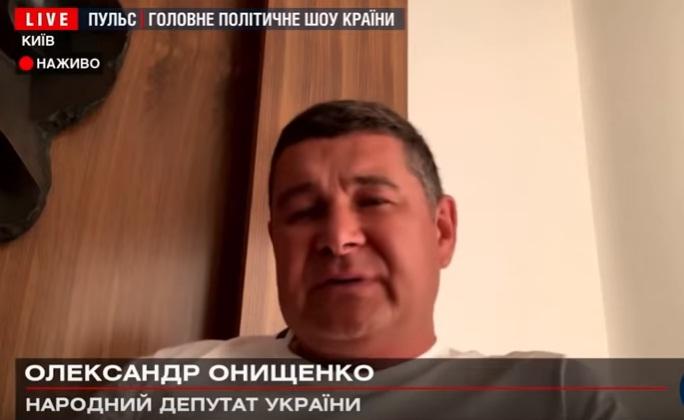 Нардеп-утікач Онищенко розглядає варіант участі в парламентських виборах