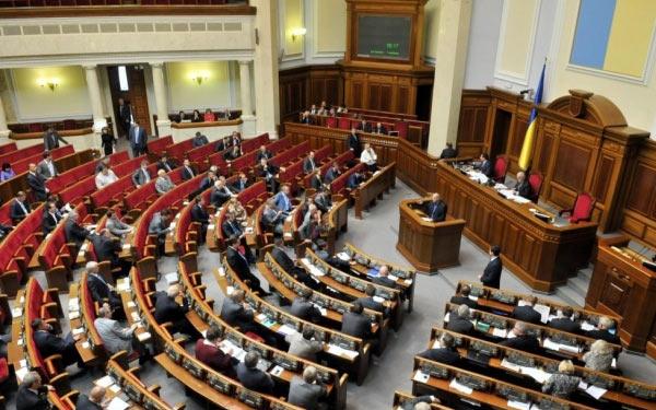 У Раді зареєстровано законопроект про вибори