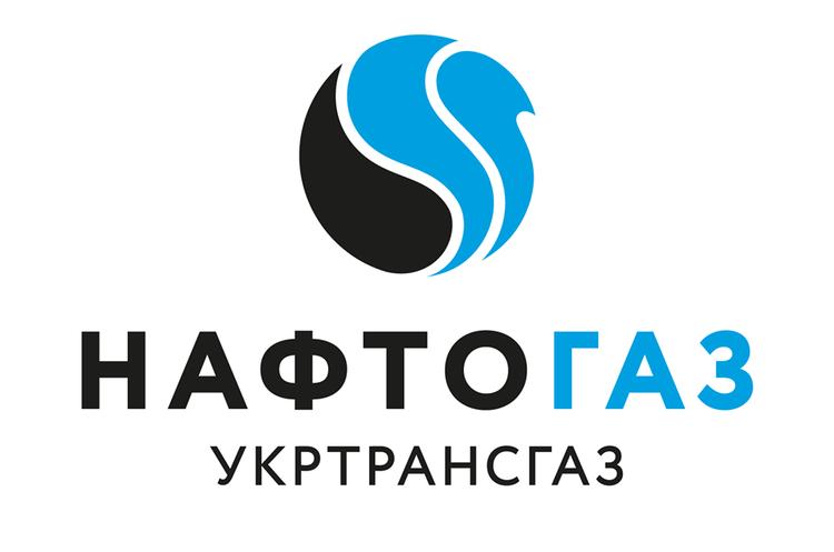 АМКУ розслідує справу проти «Нафтогазу» та «Укртрансгазу»