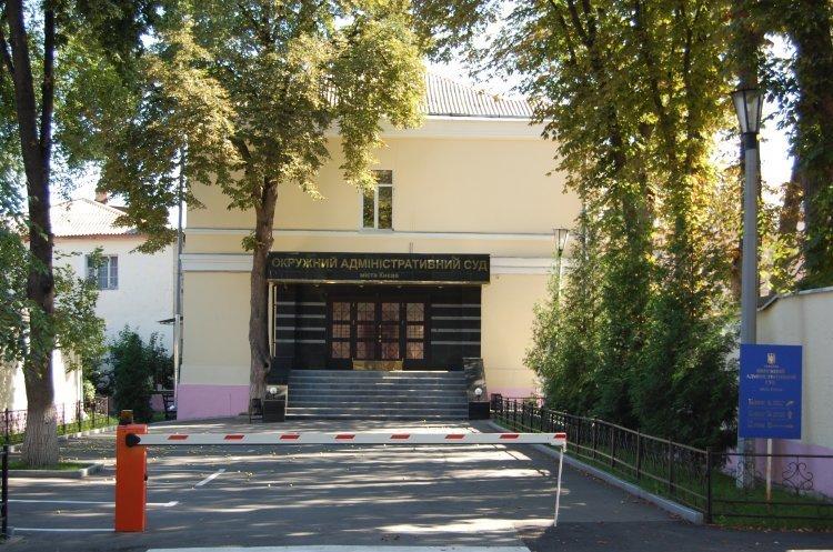 Іспит з кваліфікації проігнорували 27 суддів Окружного адмінсуду Києва