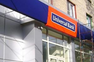 «Універсал Банк» нарощує статутний капітал на 9,7%