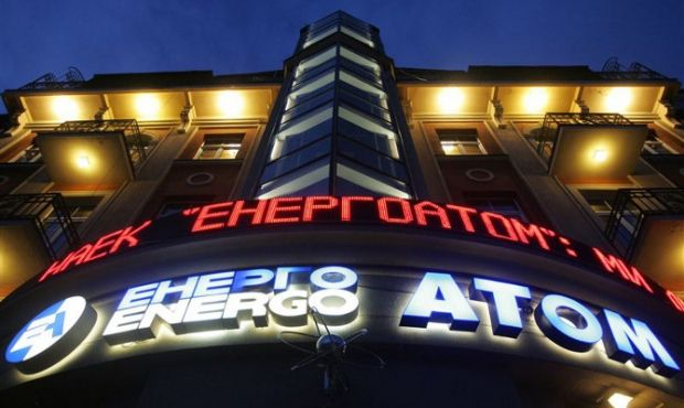 ДФС: «Енергоатом» не сплатив до держбюджету 1,7 млрд грн