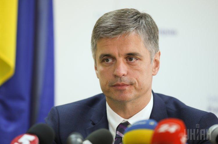 Зеленський призначив Пристайка заступником глави Адміністрації президента