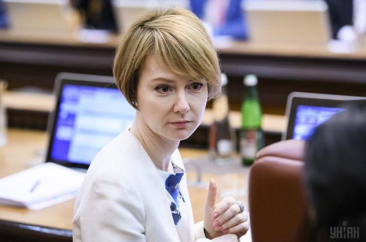 Зеленський скасував указ про призначення Зеркаль заступником голови АП