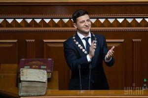 «За відставку Зеленського»: на сайті президента з'явилась відповідна петиція
