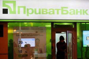 ПриватБанк відсудив 890 млн грн у «приватівців», але програв у справі щодо арешту нерухомості