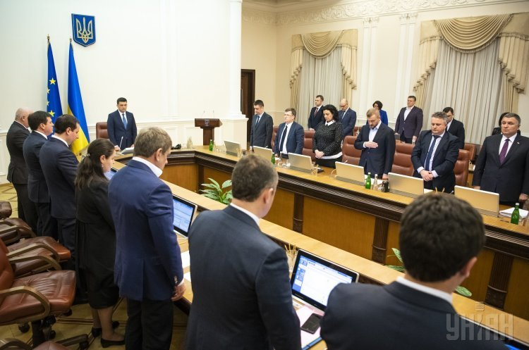 Кабмін призначив нові наглядові ради ПриватБанку, Укрексімбанку та Ощадбанку