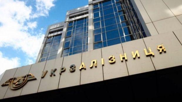 Екс-посадовців «Укрзалізниці» підозрюють у розтраті 40 млн грн