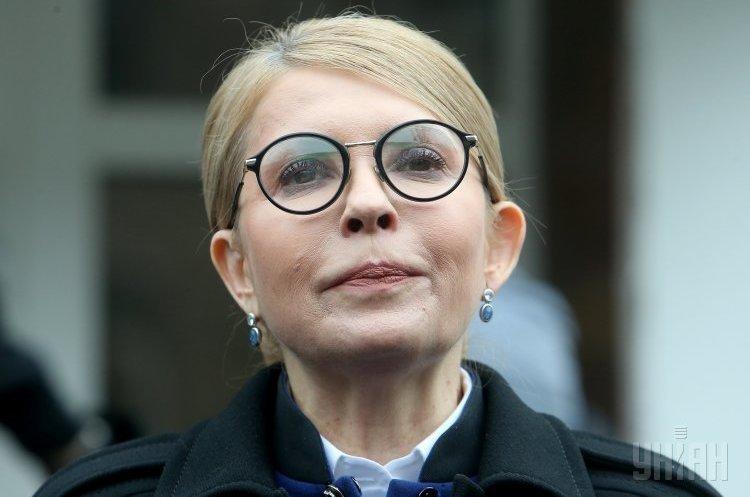 Тимошенко передала Зеленському документи стосовно зниження тарифів для населення