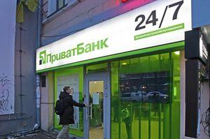 ПриватБанк може бути визнаний неплатоспроможним вдруге – НБУ