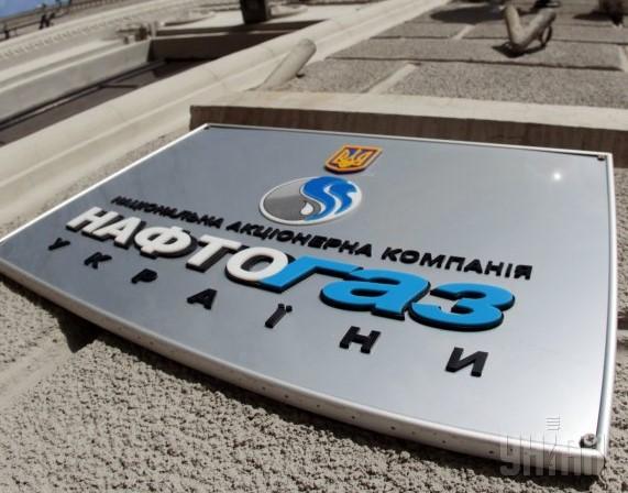 «Нафтогаз» знизить ціну на газ у червні для промислових споживачів