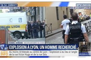 В Ліоні на вулиці підірвали вибуховий пристрій, є постраждалі