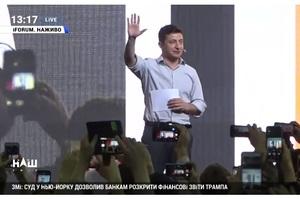 Зеленський виступив на iForum: «Ви пропонуйте, а ми вас підтримаємо» (ВІДЕО)