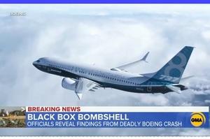 Комісія США запідозрила Boeing в приховуванні від інвесторів проблем з 737 Max