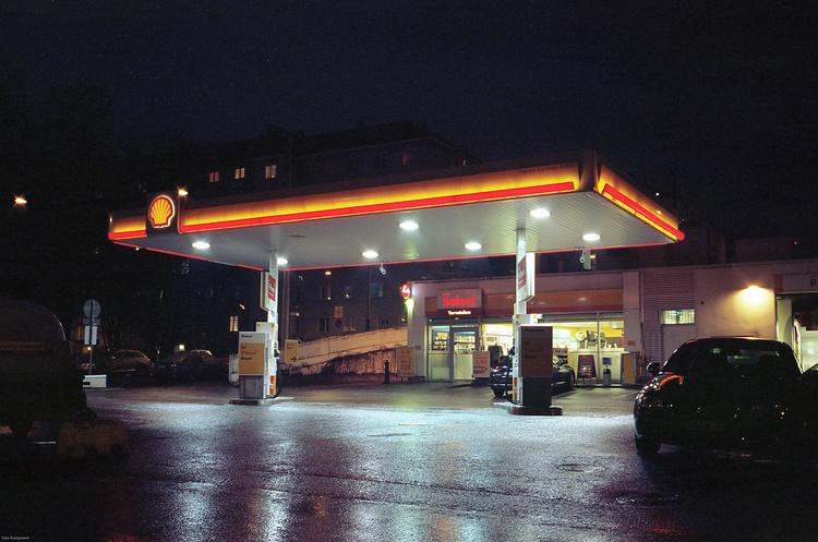 Shell почала продажі «найбільш передового пального» на ринку США
