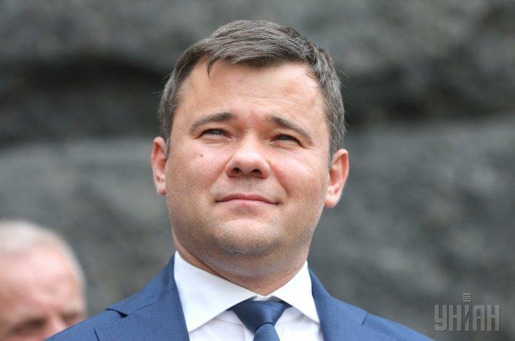 Призначення Богдана главою АП оскаржують у Верховному суді