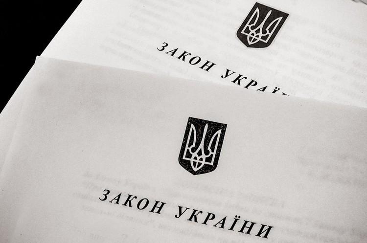 МЕРТ проти виведення ЦВК з-під дії закону «Про публічні закупівлі»
