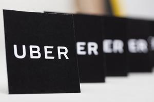Збитки Uber за січень-березень перевищили $1 млрд